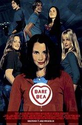 Постер Только Беа