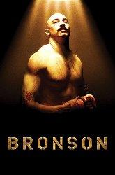 Постер Бронсон