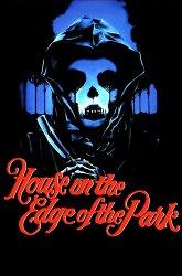 Постер Дом на краю парка