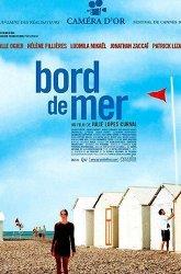 Постер Берег моря