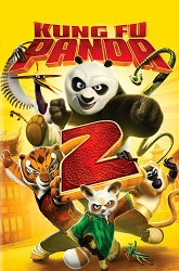 Постер Кунг-фу Панда-2