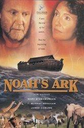 Постер Ноев ковчег