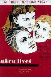 Постер У истоков жизни