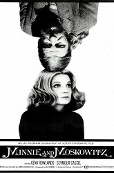 Постер Минни и Московиц