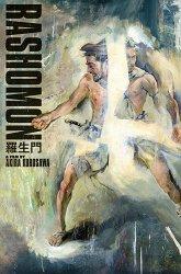 Постер Расемон