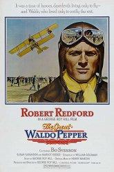 Постер Великий Уолдо Пеппер