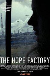Постер Комбинат «Надежда»