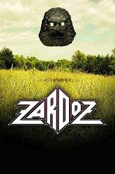 Постер Зардоз