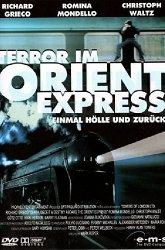 Постер Экспресс