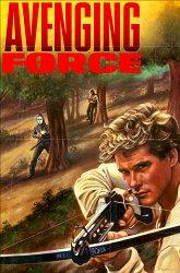Постер Карающая сила