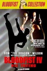 Постер Кровавый кулак-4: Смертельная попытка