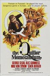 Постер Меморандум Квиллера