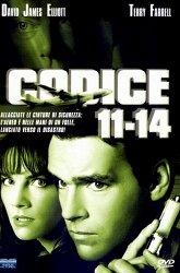 Постер Код 11-14