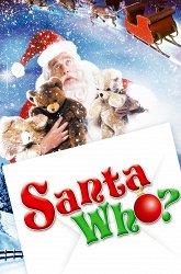 Постер Каникулы Санта-Клауса