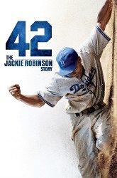 Постер 42