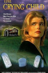 Постер Крик ребенка