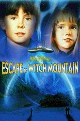 Постер Побег на Ведьмину гору