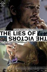 Постер Ложь победителей