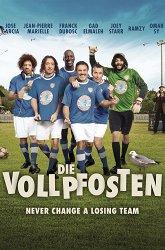Постер Команда мечты
