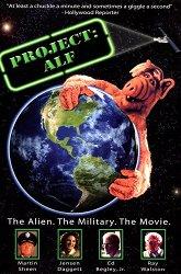 Постер Проект «Альф»
