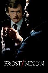 Постер Фрост против Никсона
