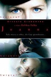 Постер Иоанна