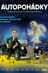 Постер Автомобильные сказки