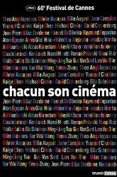 Постер У каждого свое кино