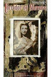 Постер Коридор зеркал