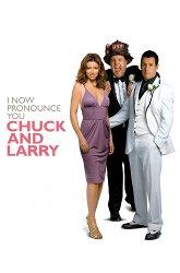 Постер Чак и Ларри: Пожарная свадьба