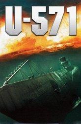 Постер Подводная лодка U-571