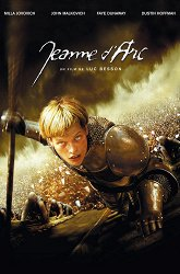 Постер Жанна д'Арк