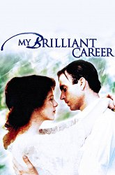 Постер Моя блестящая карьера