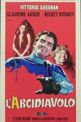 Постер Архидьявол