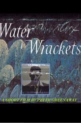 Постер Жертвы воды