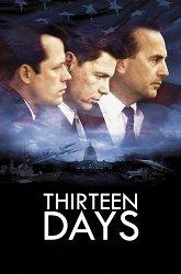 Постер Тринадцать дней