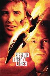 Постер В тылу врага