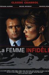Постер Неверная жена