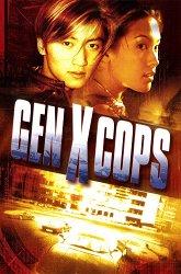 Постер Полиция будущего