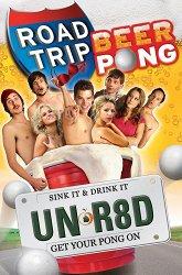 Постер Дорожное приключение-2: Пивной пинг-понг