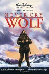 Постер Не зови волков