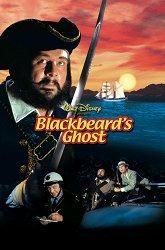 Постер Призрак «Черная борода»