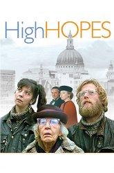 Постер Большие надежды