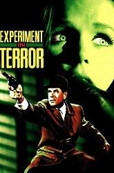Постер Эксперимент с ужасом