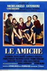 Постер Подруги