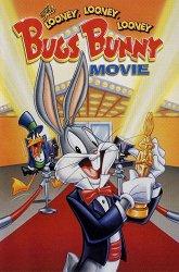 Постер Безумный, безумный, безумный кролик Банни
