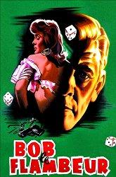 Постер Боб-счастливчик