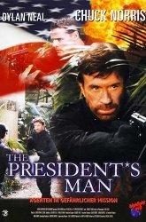 Постер Человек президента