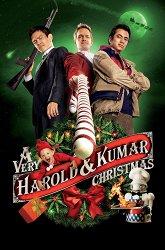 Постер Убойное Рождество Гарольда и Кумар