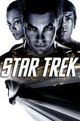 Постер Звездный путь